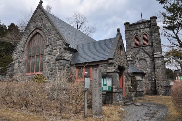 日本聖公会日光真光教会